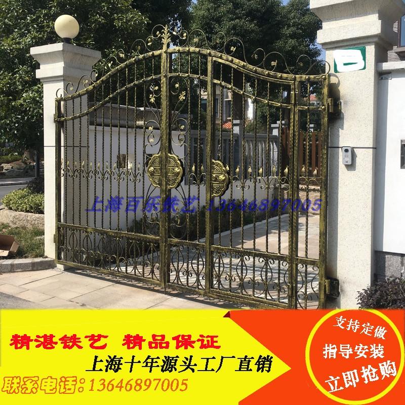上海铁艺大门庭院入户门铁艺门豪华别墅入户电动双开门铁门防盗门