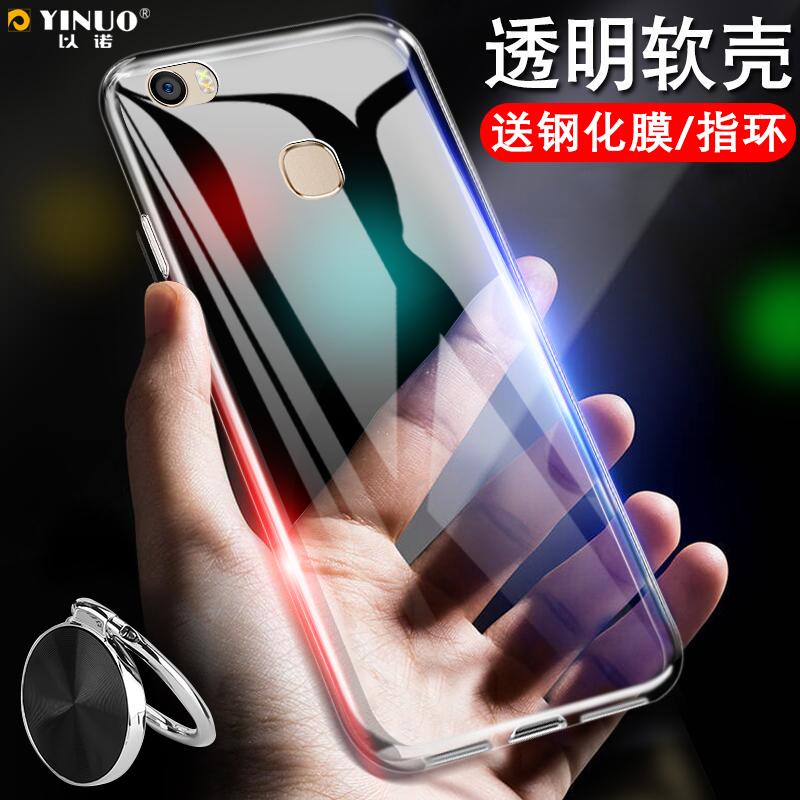 华为荣耀Note8手机壳EDI-AL10透明UL10软壳NOET8荣誉Not8防摔N8套
