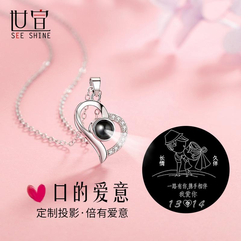 定制女s925小众简约投影纯银项链10月10日最新优惠