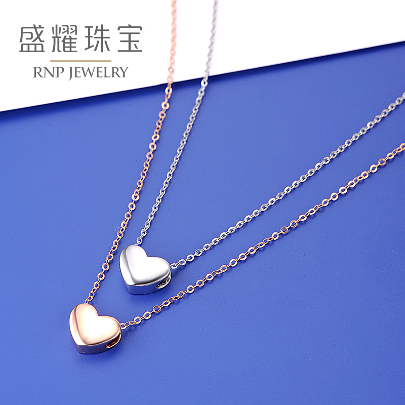 RNP / Shengyao 18K gold rose gold love necklace female clavicle chain heart-shaped pendant Valentines Day gift
