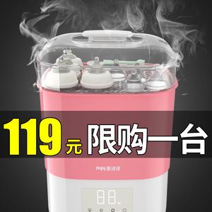 婴儿奶瓶消毒器带烘干二合一温奶暖奶三合一消毒柜宝宝专用蒸汽锅
