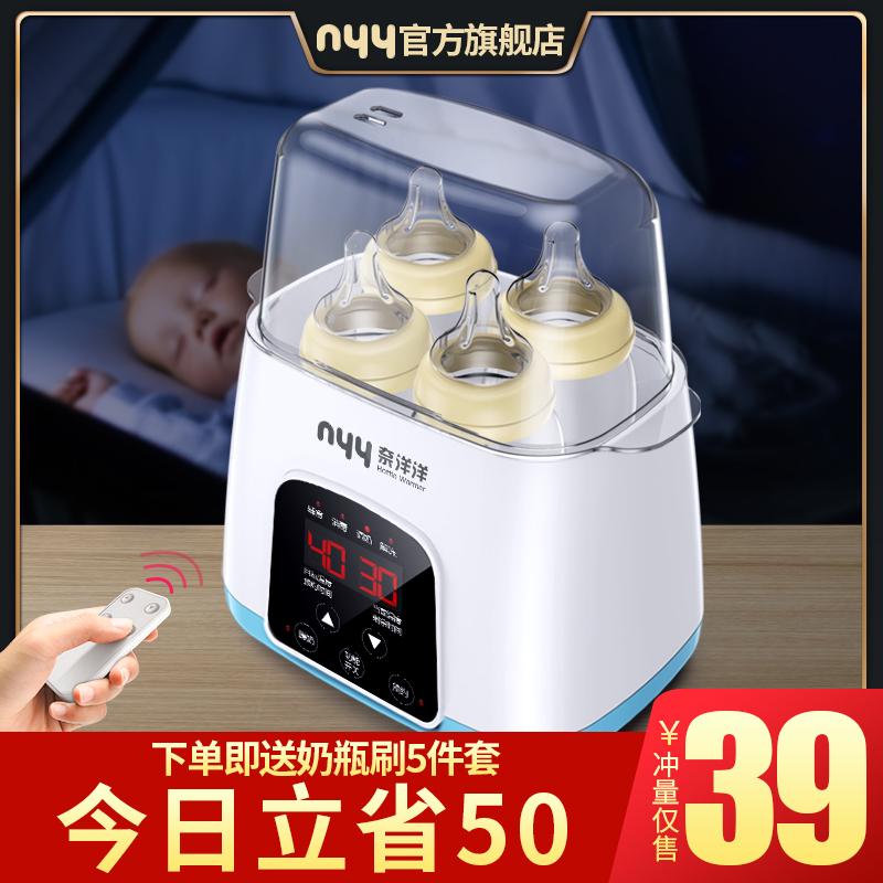 温奶器消毒二合一智能暖奶热奶神器婴儿母乳解冻保温加热恒温奶瓶