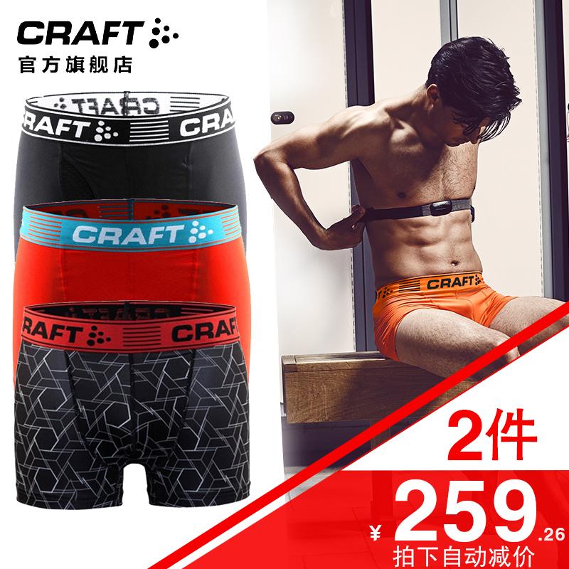 Craft运动内裤男跑步训练健身户外速干聚酯防磨腿骑行非抗菌内裤