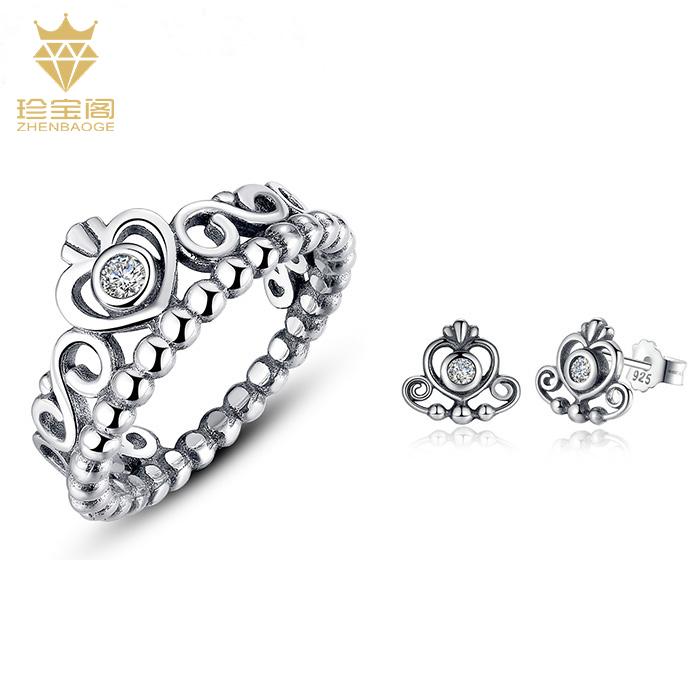 皇冠戒指钻石女纯银皇冠耳钉套装欧美流行时尚生日礼物纯银饰品