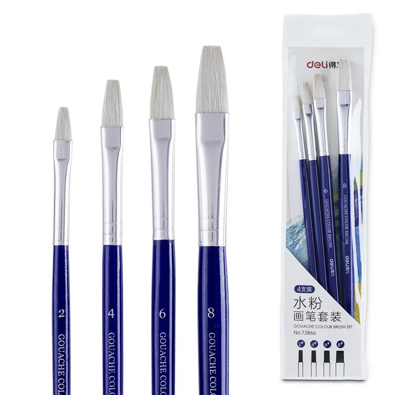 得力水粉画笔套装扇形初学者手绘学生用专业水彩画笔文具韩国创意手账美术画笔水粉彩笔圆头儿童勾线笔