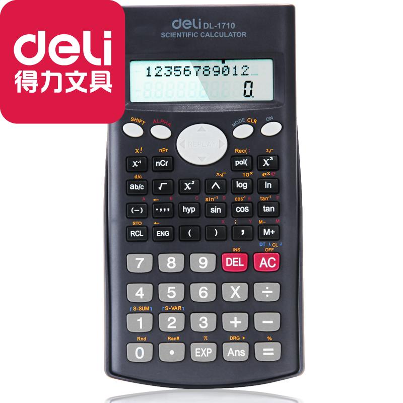 Калькуляторы Артикул 543828734439