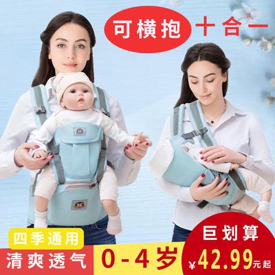 婴儿腰凳买过的朋友谈谈