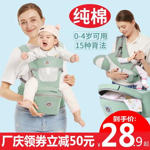 米尼虎婴儿背带宝宝腰凳四季多功能通用横前抱式夏季抱娃神器透气