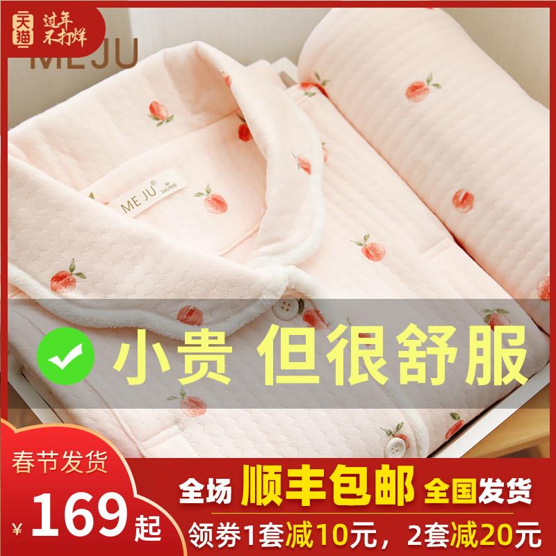 月子服产妇纯棉秋冬季怀孕期冬睡衣