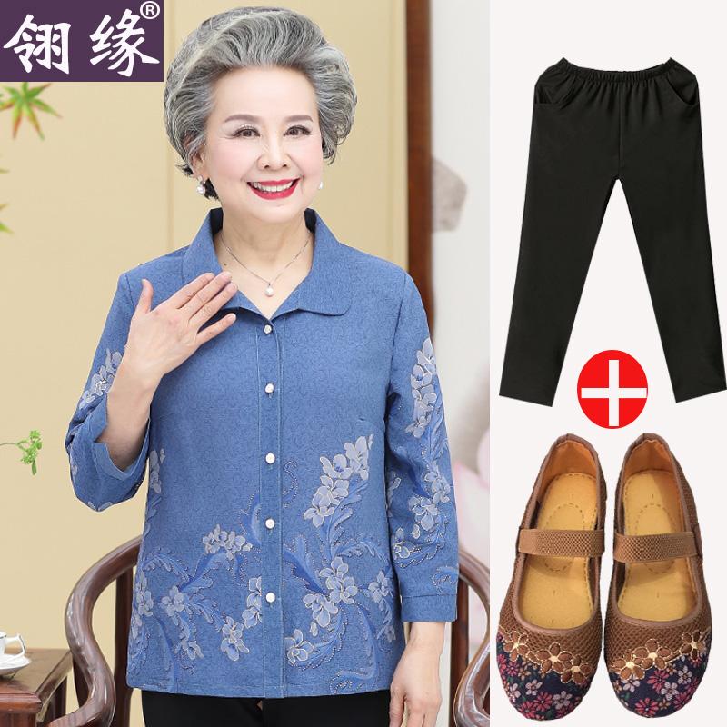 中老年人女装夏装妈妈衬衫套装60岁70奶奶装中袖上衣老人衣服夏季