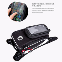 Uglybros off-Road motorcycle Magnet Pack Touch Navigation Tank Pack Waterproof charter Car Bag Knight Equipment