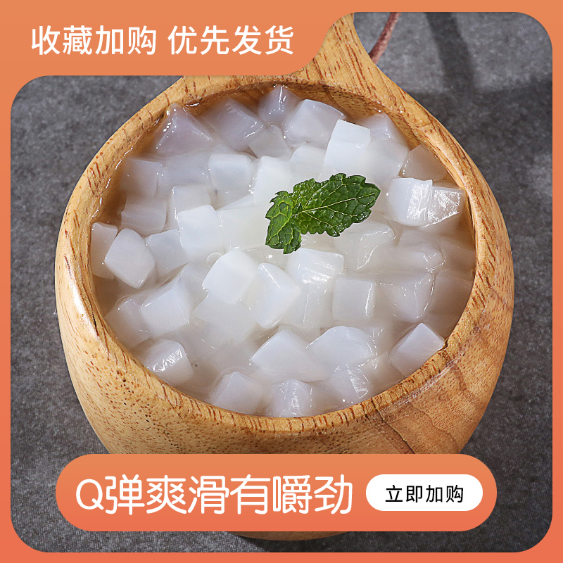 ココナッツ粒2 kgの果肉ゼリープリンデザートパールココナッツミルクティー原料専用ココナッツ袋