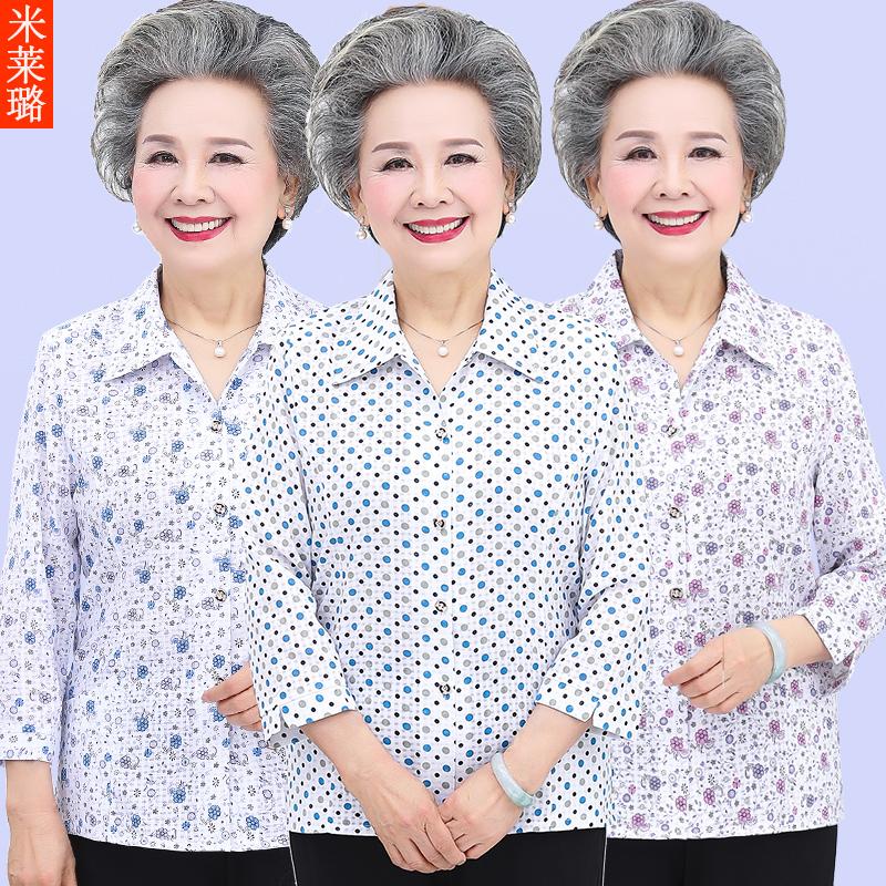 Одежда для людей среднего возраста Артикул 596828391162