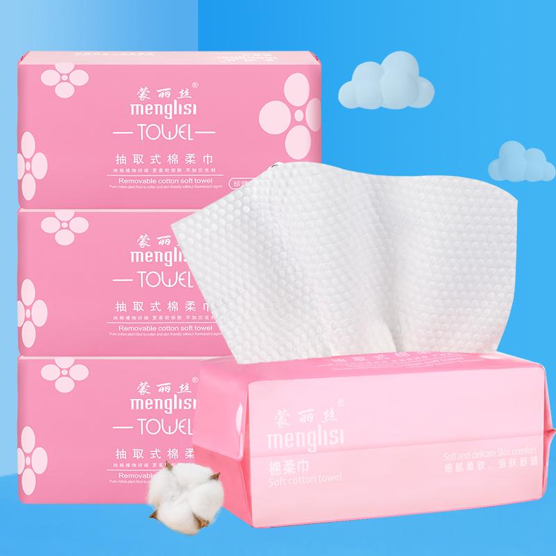 特價版 洗臉巾女純棉一次性潔面巾美容無菌化妝棉柔巾擦臉紙巾