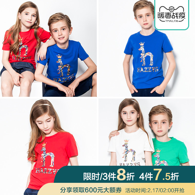 Hazy Haggis Boys and Girls Short Sleeve T-shirt Summer Dress Middle and Old Children's Underwear Cotton Printed Round Neck