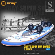 Zray SUP Paddle Board surf Board water Bus