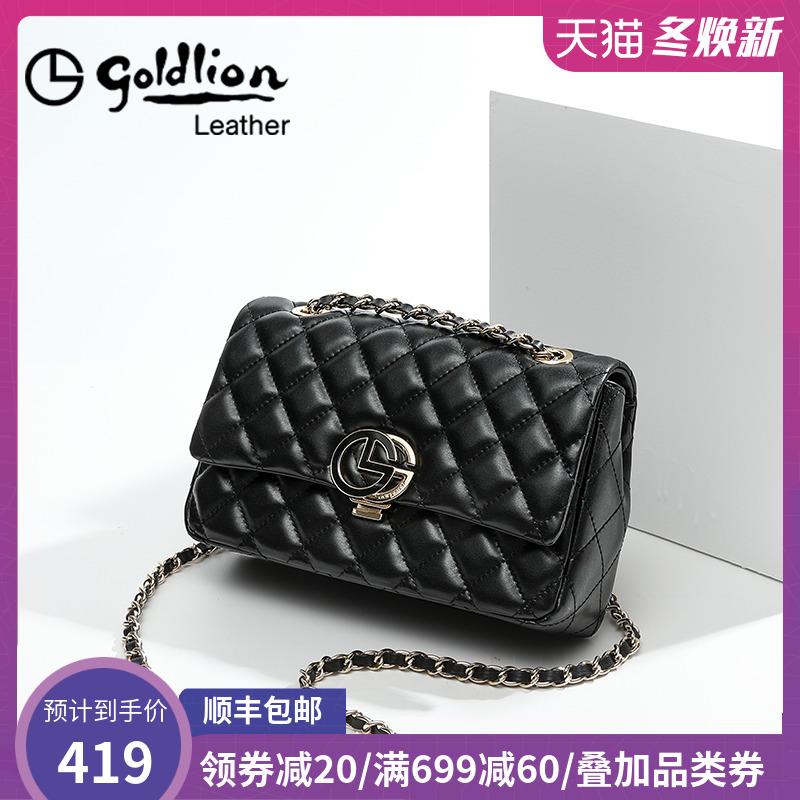 Кожаные сумки Артикул 578848632608