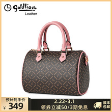 Jinlilai bag new 2020 handbag Boston fashion leisure Women's Bag Messenger single shoulder bag hand bag