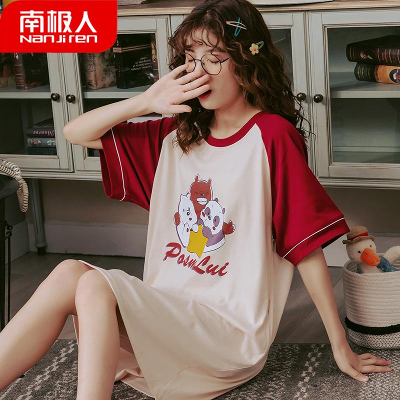 (用110元券)南极人纯棉睡裙女短袖韩版质连衣裙