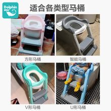 Children's toilet, toilet, staircase, baby, boy, girl, baby, ladder toilet, toilet ring, children's toilet, bedpan and urinal