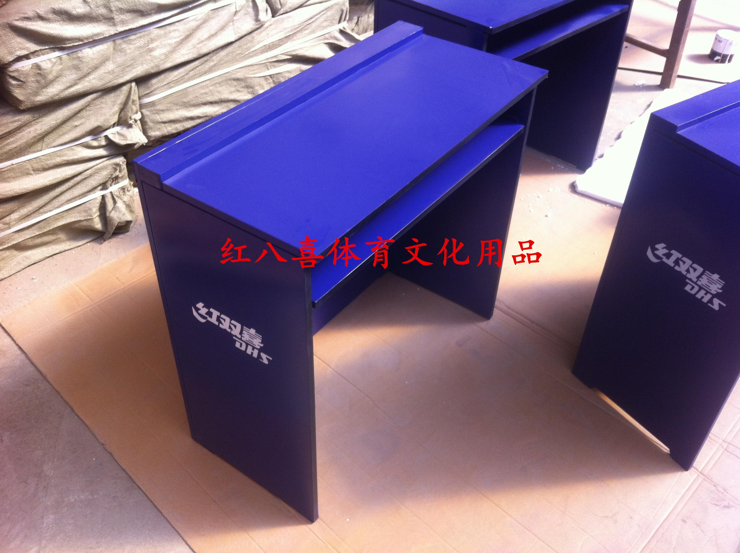 [RF01乒乓球台裁判桌球队比赛训练球台] со складыванием [记分台记分桌]