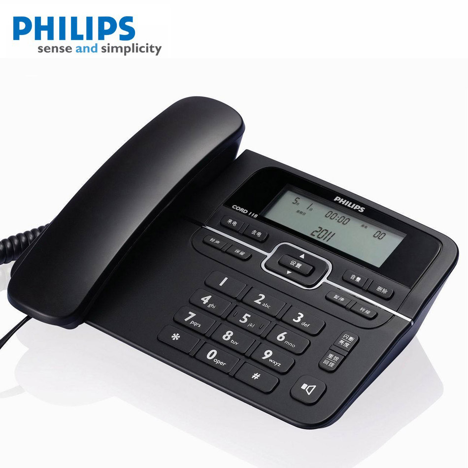 Philips cord118 telephone caller ID home office business hands free fixed line telephone landline