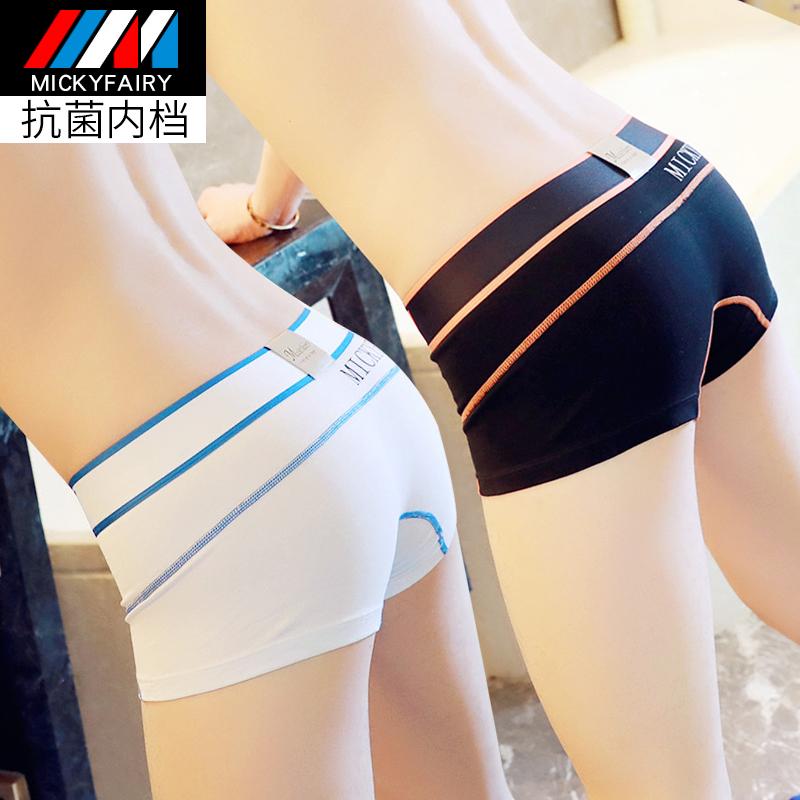 新款莫代尔男士内裤冰丝平角裤时尚2020夏季薄款潮流个性四角裤头