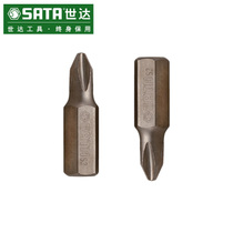 Shida Hardware tools 8-30mm long cross head bump head impact screwdriver head set 59421-24