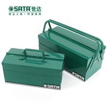 Shida portable iron box household tool box 95101 95102 95103A 95115 95116 95117