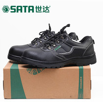 Shida Labor shoes anti-smash anti-piercing insulation anti-static safety shoes FF0101A FF0102A FF0103A