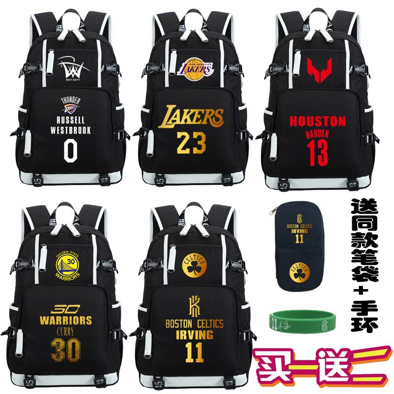 Kobes backpack NBA Owen schoolbag James curry harden schoolboy and schoolgirl Victoria Westbrook