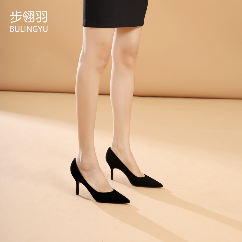 Comfortable black sheepskin pointed thin heel formal professional womens size single shoes