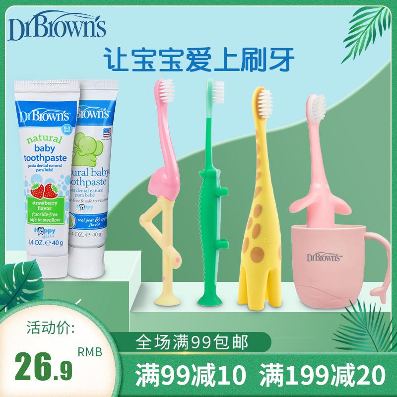 Зубная паста и щетки для детей Артикул 561807657433