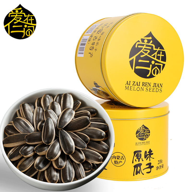 Love in Renjian 218gx2 cans Inner Mongolia original melon seeds canned bags sunflower nuts gift box banquet