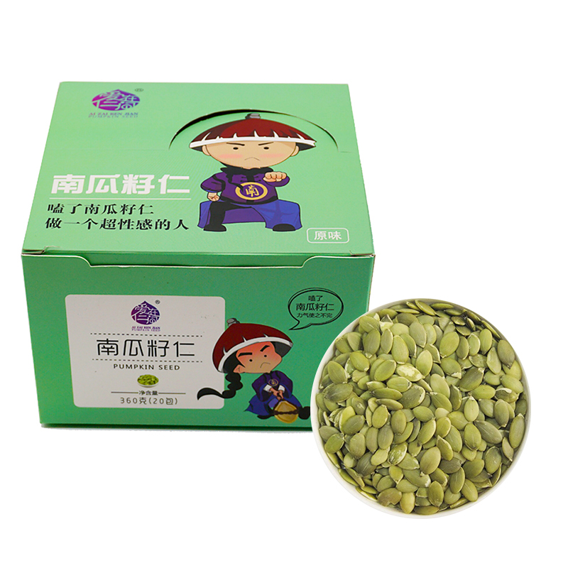 Love between the Inner Mongolia pumpkin seed kernel 360g shelled original pumpkin seed kernel cooked ancient method fried new small package