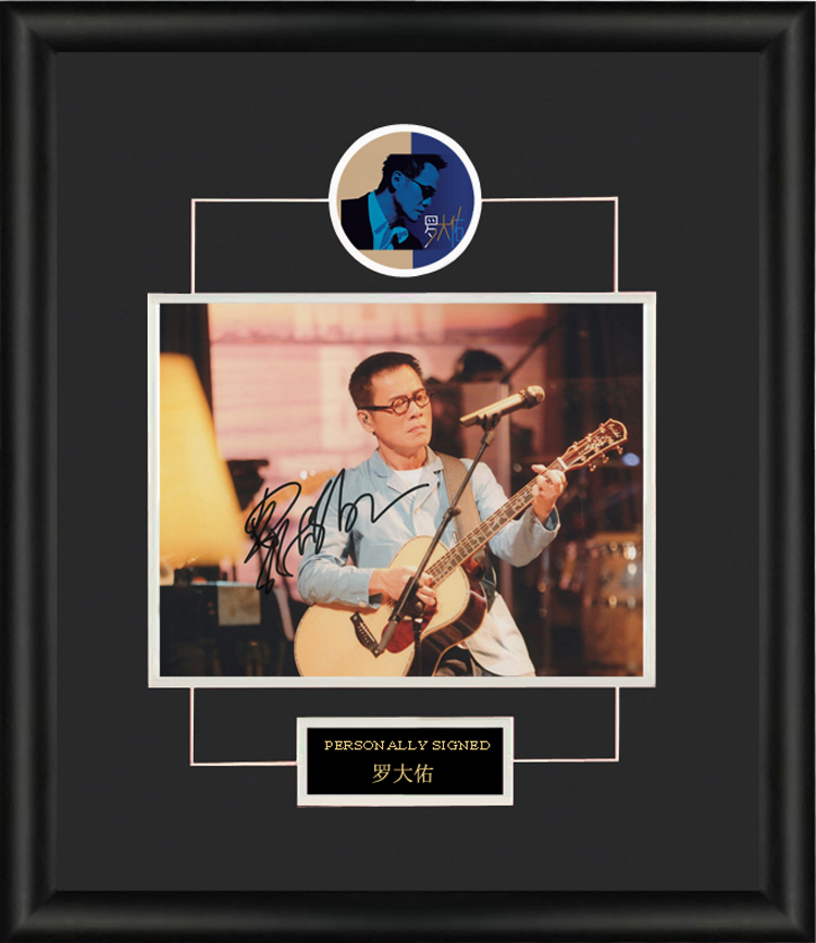 Collect photos of Luo Dayous pop music godfathers autograph, framed with certificate of not easy to be popular