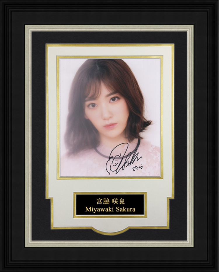 Collection of Gong Yingyi Liangs autographed photos framed with SA certificate AKB48 members