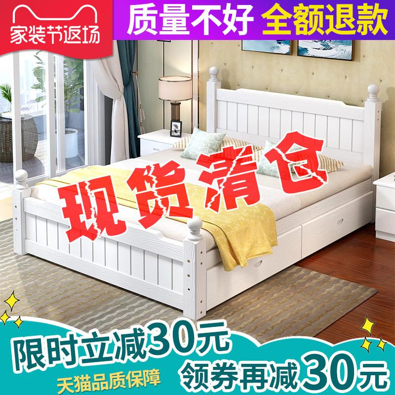 实木床1.8米现代简约欧式双人床主卧大床1.5m经济型家用1.2单人床