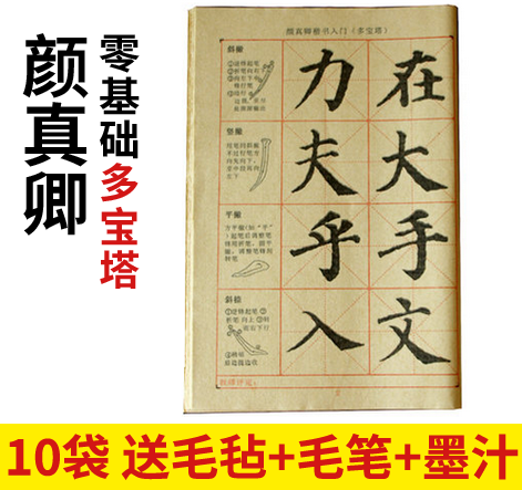 Прописи для каллиграфии Артикул 573323224910