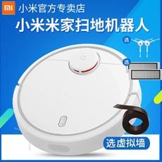 小米扫地机器人1C家用全自动智能1S扫拖一体机米家无线清洁吸尘器