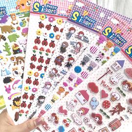 兒童貼紙 卡通貼畫3D立體泡泡貼幼兒園禮物禮品獎勵粘貼寶寶包郵圖片