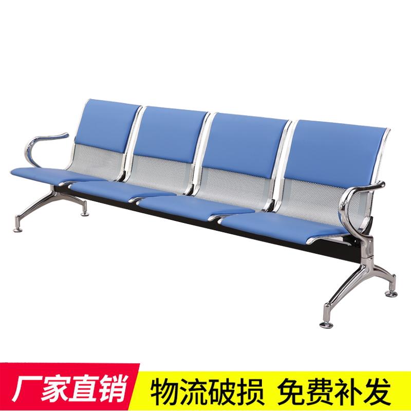 鞋长条椅公共电影院机场椅大厅等候椅不锈钢联排椅座椅输液椅休息