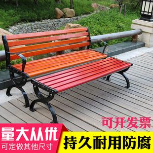 戶外公園椅休閑長椅子庭院等候區家用長凳餐椅實木座椅廣場木質