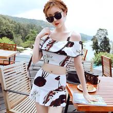 新款泳衣 时尚性感钢托款分体裙式平角两件套泳衣