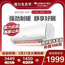 FS11空调柜机冷暖定频立式客厅空调P匹2P3大FC2372LWKFRdTCL