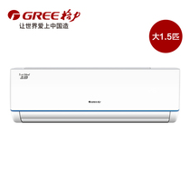 Gree gree KFR-35GW (35592) Da-3 large 1.5 fixed frequency heating air conditioning hanging machine product Circle
