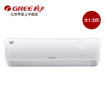 Gree gree KFR-35GW (35559) fnac-a3 large 1.5 variable frequency heating intelligent air conditioning hanging machine