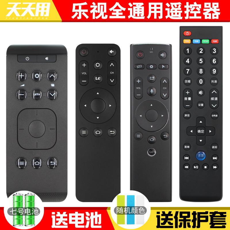 letv /乐视电视机原装x40s超4 3