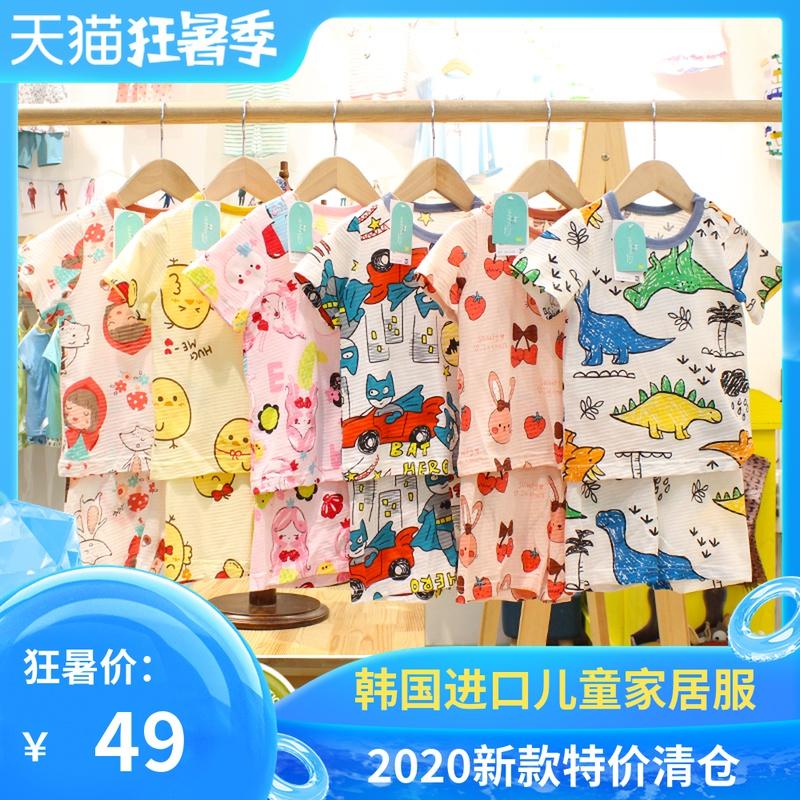 韩国儿童家居服薄款男女宝宝空调服夏季中小童睡衣短袖七分竹节棉