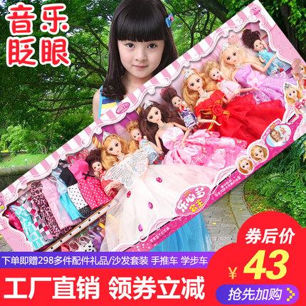 芭比洋娃娃套装大礼盒女孩公主梦想豪宅过家家儿童玩具礼物六一节